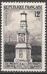 Франция 1956 год. Муниципалитет Монсо. Памятник шахтерам, 1 марка