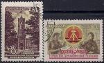 СССР 1959 год. 10 лет ГДР. Герб республики. Красная ратуша в Берлине (2280-81). 2 гашёные марки