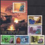 Куба 2004 год. Минералы и их использование в промышленности (186.4619). 5 марок + блок