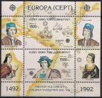 Турция (Кипр) 1992 год. Европа. 500 лет открытия Америки. Блок