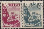 Албания 1960 год. 15 лет Пограничной службе Албании. 2 гашёные марки