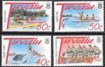 Тувалу 1997 год. Туризм. Рождество, 4 марки