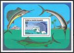 Теркс и Кайкос 1988 год. Морская рыбалка, блок