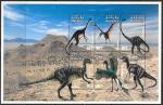 Мальдивы 1999 год. Динозавры, малый лист