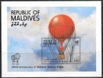 Мальдивы 1983 год. 200 лет авиации. Воздушный шар, блок