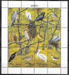 Мальдивы 1993 год. Птицы, малый лист