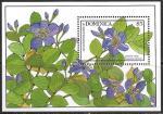 Доминика 1988 год. Цветы и плоды кустарником, блок