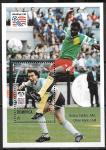 Доминика 1993 год. Чемпионат Мира по футболу 1994 г. в США, блок