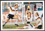 Доминика 1993 год. Чемпионат Мира по футболу 1994 г. в США, блок. германия