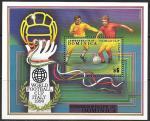 Доминика 1989 год. Чемпионат Мира по футболу 1990 года в Италии, блок