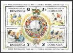 Доминика 1989 год. Чемпионат Мира 1990 года по футболу в Италии, малый лист