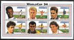 Доминика 1994 год. Чемпионат Мира по футболу в США, малый лист