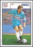 Доминика 1994 год. Чемпионат Мира по футболу в США, блок