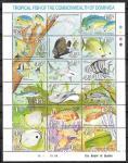 Доминика 1990 год. Морская фауна, малый лист