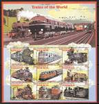 Доминика 1996 год. Локомотивы всего мира, малый лист