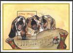 Гамбия 1998 год. Рождество и собаки, блок