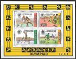 Танзания 1984 год. Олимпийские игры в Лос-Анджелисе, блок