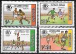 Танзания 1984 год. Олимпийские игры в Лос-Анджелисе, 4 марки