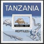 Танзания 1987 год. Рептилии, блок