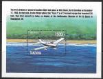 Танзания 1999 год. Легкая авиация, блок