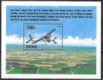 Танзания 1999 год. Малая авиация, блок