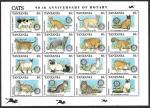 Танзания 1996 год. Породы кошек, малый лист