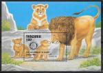 Танзания 1996 год. Львы, блок