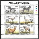Танзания 1996 год. Дикие животные, малый лист