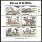 Танзания 1996 год. Хищные животные, малый лист