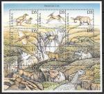 Гамбия 1999 год. Доисторические животные, малый лист