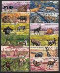 Бурунди 1971 год. Дикая природа Африки, 24 марки
