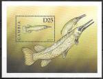 Гамбия 1999 год. Доисторические рыбы, блок