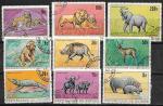 Гвинея 1968 год. Дикая природа Африки, 9 гашеных марок