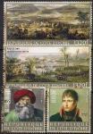 Кот дИвуар 2016 год. Французские полководцы войны 1812 года (7). 4 марки