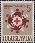 Югославия 1965 год. Неделя Красного Креста. 1 марка