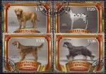 Бурунди 2017 год. Собаки (1). 4 гашеные марки