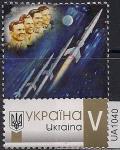 Украина 2018 год. Стандарт. Совместный космический полёт. 1 марка