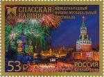 Россия 2019 год. Международный военно-музыкальный фестиваль «Спасская башня», 1 марка