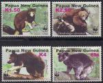 Папуа Новая Гвинея 2003 год. Дикая фауна. 4 марки