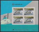 Португалия 1986 год. Европа. Природа и охрана окружающей среды. Рыбы. Блок