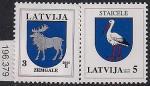 Латвия 2010 год. Стандарт .Гербы. 2 марки (196.379)