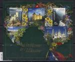 Украина 2004 год. ЕВРОПА. Европа-2004. Туристические места. 1 блок