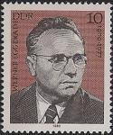 ГДР 1980 год. 80 лет со дня рождения Вернера Эггерата - участника движения Сопротивления, писателя. 1 марка