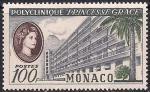"""Монако 1959 год. Открытие поликлиники """"Принцесса Грейс"""". 1 марка"""