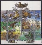 Украина 1999 год. Лесные птицы и животные. Блок