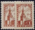СССР 1948 год. Стандарт. Кремль (1219). Разновидность - серая бумага у левой марки (Ю)