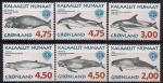Гренландия (Дания) 1998 год. Международный Год Океана. Гренландские киты. 6 марок