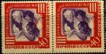 СССР 1957 год. Дружеские Игры молодёжи в Москве (1943). Разновидность - белое пятно за ухом у негра (Ю)