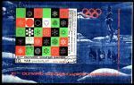 Йемен 1971 год. 11-е зимние Олимпийские игры в Саппоро. Олимпийская символика (1). Гашеный блок