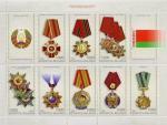 Беларусь 2008 год. Государственные награды Республики Беларусь. Малый лист (BY0431)